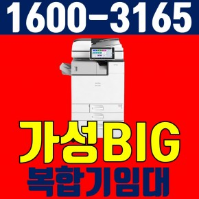 한국철도공사 월결제
